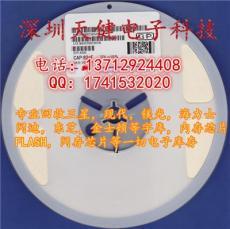 惠州回收LG手机背光片