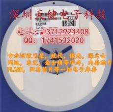 惠州回收HTC手机主板