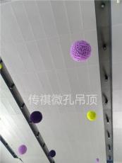 广汽传祺4S店专用冲孔烤漆钢板吊顶外墙供应