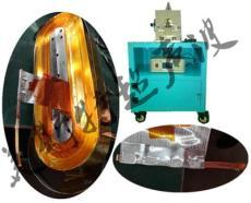 电池引出铜扁线与铝箔超声波焊接机
