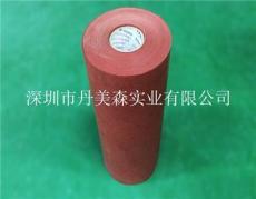 快巴紙電絕緣紙 HKB-030