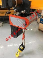 科尼环链电动葫芦科尼行车悬臂吊起重机