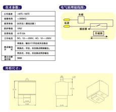 WEF-QG-1001行程工作原理