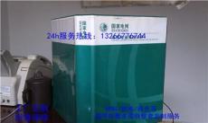 南方电网PVC纸板档案盒 PVC纸板资料盒