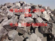 现货供应硅锰合金硅锰粒硅锰球