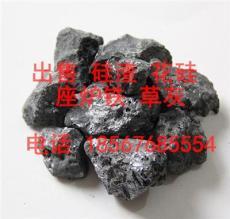 出售硅渣硅铁渣工业硅渣花硅