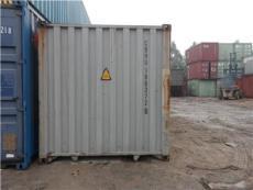 集裝箱回收