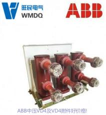 ABBVD4 4025-31 M 百万品类