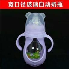 貴陽寬口奶瓶廠家遵義ppsu奶瓶批發