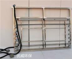 明渠紫外线消毒器制造生产厂家-优威环保