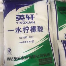 山东柠檬酸厂家 无水一水25kg袋装现货批发