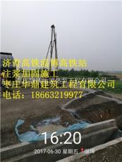 溶洞地基注浆施工桩基溶洞注浆施工