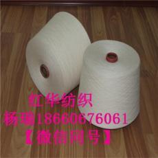 涡流纺T80/R20涤粘混纺纱21支
