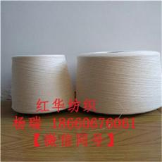 T80/R20涡流纺涤粘混纺纱32支