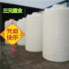 青島8T純凈水儲罐8立方加厚儲罐食品塑料桶
