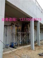 黔西县污水池堵漏 水池堵漏维修施工方案