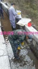 黔西县饮用水隧道补漏 饮用水渠堵漏公司