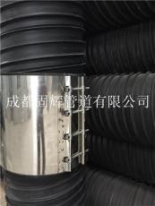 德阳HDPE塑钢缠绕管价格