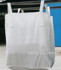 吨袋 吨袋 吨袋 广东吨袋厂家