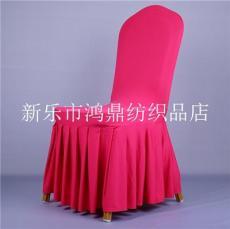 大量供应弹力椅套酒店椅套定制 婚庆椅套