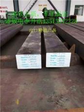 山东供应25Cr2Mo1V中碳耐热钢 质优价美