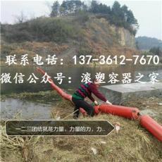 供应江西水电站拦污浮排塑料浮筒批发