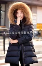 冬季库存服装 北京库存棉衣棉服批发