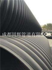 绵阳HDPE钢带波纹管