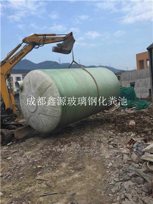 贵阳玻璃钢化粪池 贵州污水设备