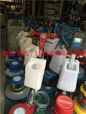 东莞市清洁用品专卖店清洁机械保洁设备工具
