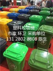 环卫垃圾桶厂家市政垃圾桶批发塑料垃圾筒