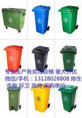 广东省660L升环卫垃圾桶四轮户外塑料垃圾筒
