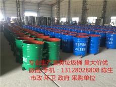广东360L升垃圾桶环卫市政挂车圆形铁垃圾桶