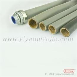 driflex 直销可挠电气保护套管