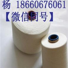 涡流纺T65/R35涤粘混纺纱32支