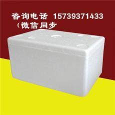 臨潁縣泡沫板泡沫塊 泡沫包裝箱 保溫箱廠家