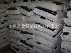 PEI基础创新塑料 美国 1000供应商