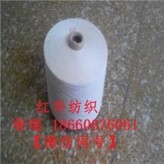 环锭纺棉粘混纺纱21支 C60/R40环锭纺21支