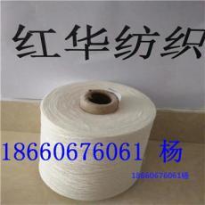 环锭纺棉粘纱32支 C60/R40环锭纺棉粘纱32支