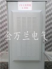 陜西金萬蘭 機柜空調
