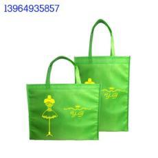 超市購物袋 無紡布袋印花印字