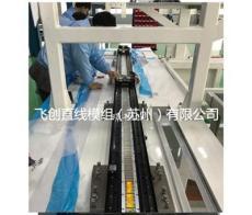 线性模组 精密线性滑台直线模组 厂家非标定