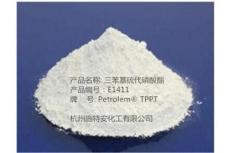 供應 597-82-0 三本基硫代麟酸酯 T309