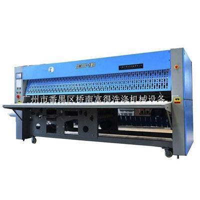 广州市富得牌五折折叠机洗涤机械洗涤设备