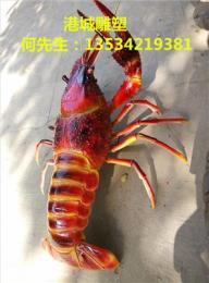 深圳玻璃钢仿真龙虾雕塑