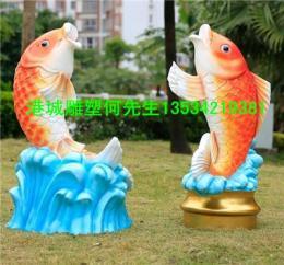 深圳仿真海洋系列玻璃钢鲤鱼雕塑