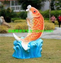 楼盘入口招财仿真鱼类玻璃钢鲤鱼雕塑