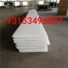 聚乙烯PE耐磨板 抗紫外线高分子耐磨塑料板