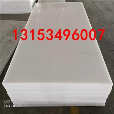 吸水性小高分子聚乙烯板材 耐酸碱聚乙烯板