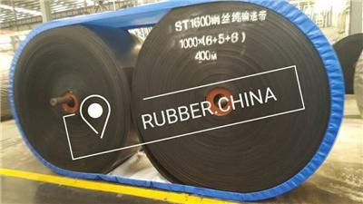 黑色橡胶输送带丨黑色橡胶输送带厂家